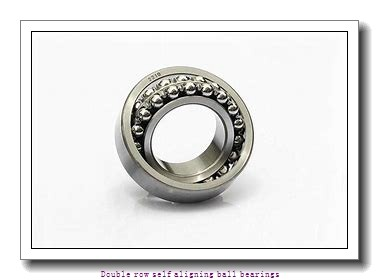 35 mm x 72 mm x 17 mm  ZKL 1207 Double row self-aligning ball bearings
