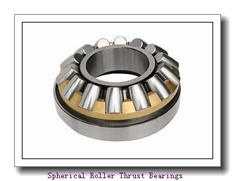 ZKL 29334EJ Spherical roller thrust bearings